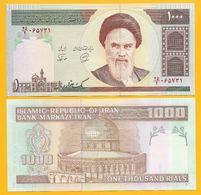 Iran 1000 Rials P-143b 1994 UNC Banknote - Iran