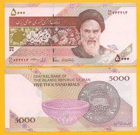Iran 5000 Rials P-152b 2015 UNC Banknote - Iran
