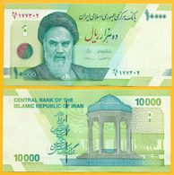 Iran 10000 (10,000) Rials P-156 2018 UNC Banknote - Irán
