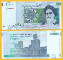 Iran 20000 (20,000) Rials P-153 2018 UNC Banknote - Iran