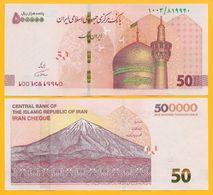 Iran 500000 (500,000) Rials P-new 2019 Emergency Cheque UNC Banknote - Iran