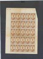 050620///  MAROC PROTECTORAT ...1/2 FEUILLE DU N°100 - Maroc (1891-1956)
