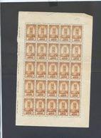 050620///  MAROC PROTECTORAT ...1/2 FEUILLE DU N°100            Charnière Sur Le Pourtour - Maroc (1891-1956)