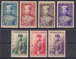 Viet-Nam, N° 22 à 28 (le Prince Héritier Bao-Long), Neuf ** - Vietnam
