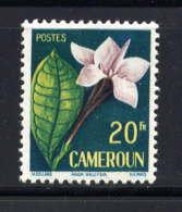 CMR - 307** - FLEUR - Cameroun (1960-...)