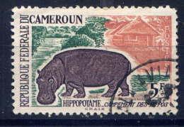 CAMEROUN - 345° - HIPPOPOTAME - Cameroun (1960-...)