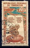 CAMEROUN - 398° - EPARGNE - Cameroun (1960-...)
