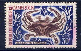 CAMEROUN - 461° - CRABE - Cameroun (1960-...)