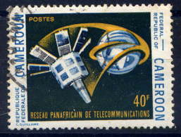 CAMEROUN - 509° - RESEAU PANAFRICAIN DE TELECOMMUNICATIONS - Cameroun (1960-...)