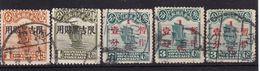 #Z.11975 China Republic 1926/1930, 5 Stamps Overprint Used: Definitive, Junk - 1912-1949 Republic