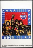 Publicité PEPSI COLA Advert  Chinese Communist Propaganda Poster Art : Wang Guangyi Great Criticism - Satirisch