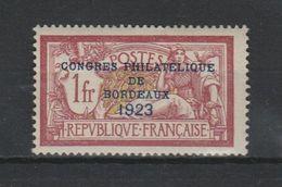 FRANCE N°182** LUXE Signé (cote 925) TTB - Nuovi