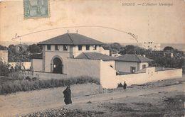 Tunisie - SOUSSE - L'abattoir Municipal - Túnez