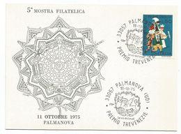 XW 2326 Palmanova (Udine) - 5 Mostra Filatelica Premio Trevenezie 1975 - Annullo Commemorativo - Italia