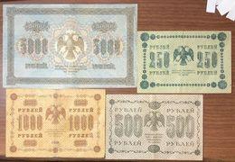 Russia 250+500+1000+5000 RUBLI Rubles 1918  Lotto 3262 - Russia