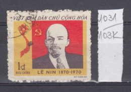 103K1031 / 1970 - Michel Nr. 609 Used ( O ) Birth Of Vladimir Ilyich Lenin, 1870-1924 , North Vietnam Viet Nam - Vietnam