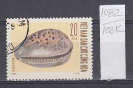 103K1082 / 1970 - Michel Nr. 612 Used ( O ) Seashells - Cypraea Sp. Cypraea Tigris Tiger Cowrie , North Vietnam Viet Nam - Vietnam
