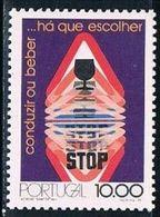 Portugal, 1982, # 1586, MNH - 1910-... Republik