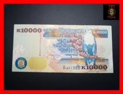 ZAMBIA 10.000  10000 Kwacha  1992  P. 42 A  RARE  VF - Zambia