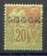 RC 17656 OBOCK COTE 55€ N° 16 TYPE ALPHÉ DUBOIS SURCHARGÉ NEUF * - Obock (1892-1899)
