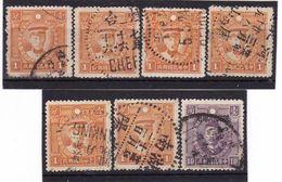 #Z.11978 China Republic 1932, Incomplete Set Used, Michel 251, 255: Definitive, Chen Gi - Mei, Sung Jiao - Rei - 1912-1949 Republic