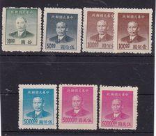 #Z.11979 China Republic 1949, Incomplete Set (x), Michel 951, 961, 962, 967, 970: Definitive, Sun Yatsen - 1912-1949 Republic