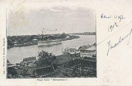 "Royal Yacht "" Mahachakkri "" King  No 599 J. Antonio . Undivided Back .P. Used Nanoi To Huriel Allier - Thaïlande"