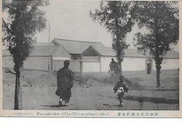 China -- Chi-nan Primery School - China