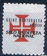 Guiné, 1967, # 20, Assistência, MNG - Portuguese Guinea