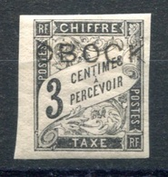 RC 17677 OBOCK COTE 60€ N° 7 TAXE TYPE DUVAL SURCHARGÉ NEUF * TB MH VF - Obock (1892-1899)