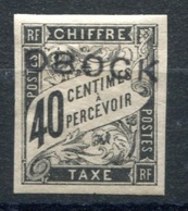 RC 17682 OBOCK COTE 70€ N° 14 TAXE TYPE DUVAL SURCHARGÉ NEUF * TB  MH VF - Obock (1892-1899)