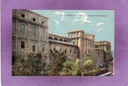 LIBAN  BEYROUTH L'Université Saint Joseph - Libanon