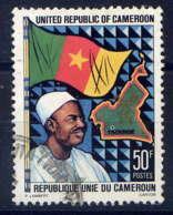 CAMEROUN - 620° - NOUVEAU DRAPEAU CAMEROUNAIS - Cameroun (1960-...)