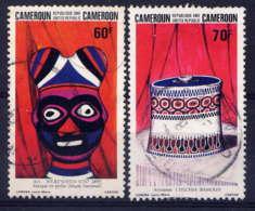 CAMEROUN - 730/731° - 25è ANNIVERSAIRE DE LA DECLARATION DES DROITS DE L'HOMME - Cameroun (1960-...)