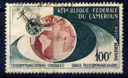 CAMEROUN - A57° - TELECOMMUNICATIONS SPATIALES - Cameroun (1960-...)
