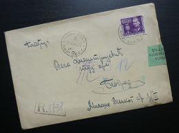 Yugoslavia 1945 Censored Reg. Cover From Novi Sad To Beograd B1 - Covers & Documents