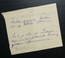 Serbia C1915 Courier Letter WWI B1 - Serbia
