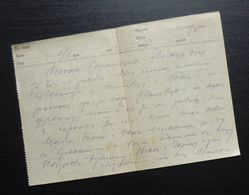 Serbia C1915 Courier Letter WWI B2 - Serbia