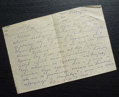 Serbia C1915 Courier Letter WWI B3 - Serbia