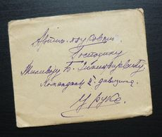 Serbia C1915 Courier Letter WWI B4 - Serbia
