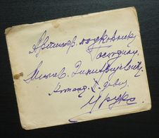 Serbia C1915 Courier Letter WWI B5 - Serbia