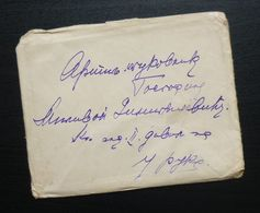 Serbia C1915 Courier Letter WWI B6 - Serbia