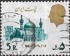 1978 Imam Riza Shrine, Meshed - 5r - Green And Gold FU - Iran