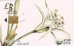 Cyprus, CYP-C-142, 0106CY, Wild Flowers Of Cyprus, Pancratium Maritimum, 2 Scans.   GEM5 (Black) - Cyprus
