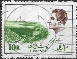 1975 Sh Ah Abbas Kadir Dam - 10r - Green And Brown FU - Iran