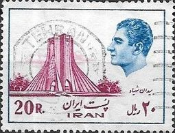 1974  Shahyad Square - 20r - Red And Blue FU - Iran