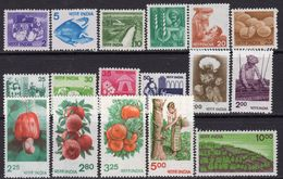 India 1979-88 Definitive Set Of 17, MNH, SG 920/36 (D) - Indien