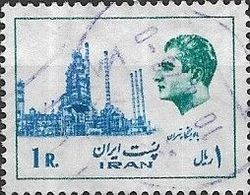 1975 Oil Refinery - 1r - Blue And Turquoise FU - Iran