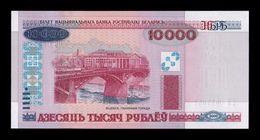Bielorrusia Belarus 10000 Rublos 2000 (2011) Pick 30b SC UNC - Bielorussia