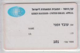 ISRAEL KEREN HAYESOD UNITED APPEAL - Otras Colecciones